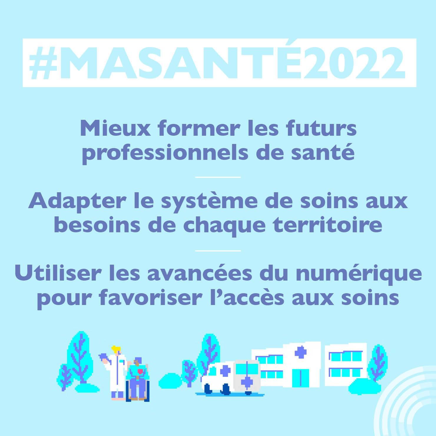 ma-santé-2022-former-futurs-professionnels-santé
